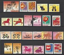 Taiwan 2004 2005 - 2016 China New Year of Monkey Full Stamp set Cock