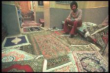 260027 soie antique tapis persans Iran A4 papier photo