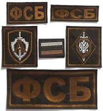 camouflage Russian uniform Patches Spetsnaz Federal Security Service FSB ALFA