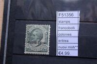 FRANCOBOLLI ITALIA COLONIE ERITREA NUOVI** STAMPS ITALY COLONIES MNH** (F51356)