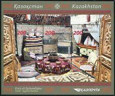 Kasachstan Kazakhstan 2014 Jurte Folklore Traditionen Brauchtum Hütte Block MNH