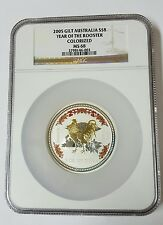 2005 Gilt Australia $8 Lunar Year Of The Rooster Colorized MS68 5 OZ Silver Coin