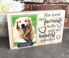 Pet Memorial Gift, Dog Memorial Frame, Pet Loss Plaque, Dog Loss, Rainbow Bridge