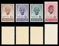 Multiple George VI (1936-1952) Indian Stamps (Pre-1947)