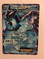 Pokemon Carte / Card Articuno EX Rare Holo 016/070 R BW7