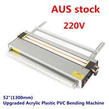 "AU 52""(1300mm) PVC Bending Machine Heater Upgraded Acrylic Lightbox Plastic Hot"