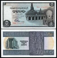 Egypt 5 Pounds 1974, UNC-, P-45, Sign-15 Ibrahim