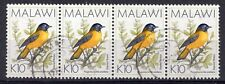 MALAWI = 1995 Starred Robin, 10K value. SG804a. Very Fine Used strip of 4.