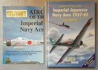 IMPERIAL JAPANESE NAVY ACES 1937-45 Henry Sakaida OSPREY AIRCRAFT ACES Japan