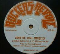 "PAMA INTERNATIONAL / MANASSEH - Neither High Nor Dub - 10"" Vinyl -  REGGAE / DUB"
