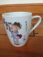 Noritake Nippon Toki Kaisha Japanese White Porcelain China Cup Coffee Mug