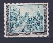 LAOS Poste Aerienne N° 13 Neuf *