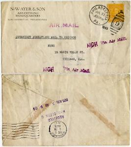AIRMAIL 1925 NIGHT AEROPLANE PHILADELPHIA to CHICAGO AYER + SON PRINTED ENV 10c