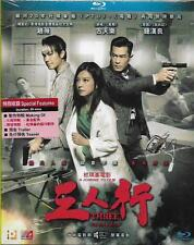 Three Blu Ray Vicki Zhao Wei Louis Koo Wallace Chung Johnnie To NEW Eng Sub