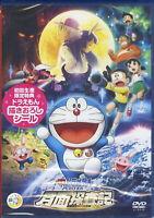 DORAEMON-DORAEMON: NOBITA'S CHRONICLE OF THE MOON EXPLORATION-JAPAN DVD I98