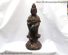 24 China Famous Buddhist Bronze South Sea Guanyin Itself Bodhisattva Statue