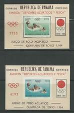 Panama, Postage Stamp, #454E Perf & Imperf Mint NH, 1964 Olympics, JFZ