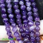 Natural amethyst gem loose beads bracelet necklace DIY 4mm 6mm 8mm 10mm 12mm