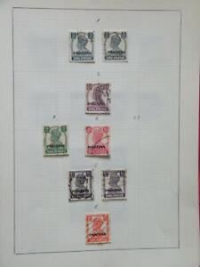 Pakistan Selection. Very Nice Used. 11 Images. 960