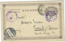 China Japanese Post Office 1905 4sn stationery Hankow to Germany