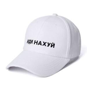 High Quality  Russian Letter Embroidery Baseball Cap Men Women Hip Hop Dad Hat
