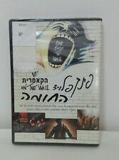 PINK FLOYD THE WALL israeli kamery orchestra RARE ISRAELI DVD