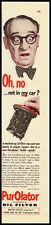 1951 Vintage Ad for PurOlator Oil Filter (010312)