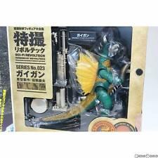 Tokusatsu Revoltech No.023 Godzilla vs. Gigan Gigan Figure Kaiyodo Japan F/S