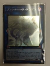 CIBR-JP042 Japanese Varrel Load Dragon Ghost Rare