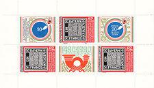 (33382) Bulgaria Stamp Fair Minisheet 1990 - MNH U/M Mint