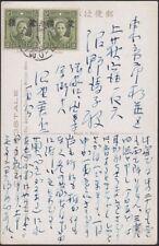 CHINA , 1942. Cover Mengkiang 2N1a, NC562 pair, Zhiangjiakou - Tokyo