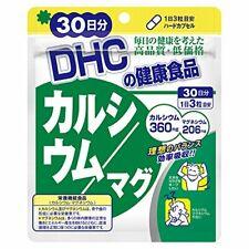 DHC supplements calcium magnesium 30 days worth 90 capsules Japan Import