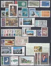 TURKEY 1970 79 COLLECTION OF 60 MINT COMPLETE SET ALL NEVER HINGED