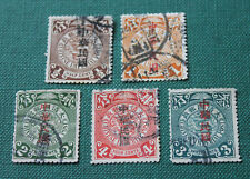 R O China 1912 Coiling Dragon Stamps - 5 values Shanghai London Print Used 1