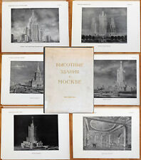 1951 Soviet Russian SKYSCRAPERS OF MOSCOW Stalin Era Architecture Book Album