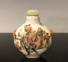Imperial JINGDEZHEN Chinese Famille Rose Porcelain Snuff Bottle Daoguang Mark