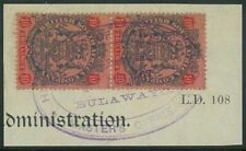 RHODESIA - 1896 10/- pair used on piece as fiscal (ME952)*