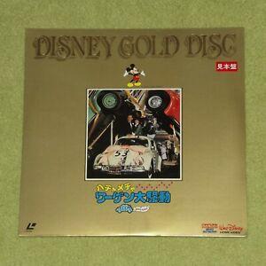 HERBIE RIDES AGAIN [Walt Disney] - JAPAN 1987 NEW/SEALED BANDAI PROMO LASERDISC