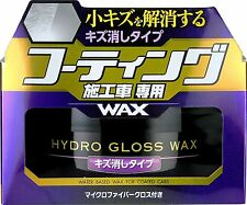 Soft99 Hydro Gloss Wax Scratch Removal 150g for coated car fast shipping