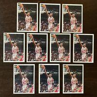 LOT of 10 MICHAEL JORDAN 1994 UPPER DECK #240 CARDS INVESTORS LOT, LAST DANCE