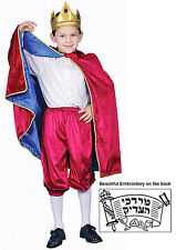 Deluxe Purim Char Costume Set Mordechai for Boys By Dress up America