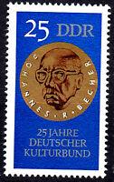 1593 postfrisch DDR Briefmarke Stamp East Germany GDR Year Jahrgang 1970