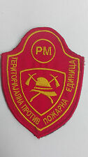 Patch Macedonia Fire Department Republic of Macedonia Makedonija