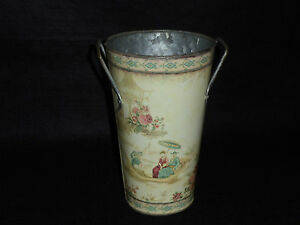 Metal Flower Vase Decoration Asian 21 CM