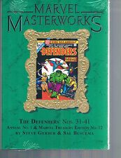 Marvel Masterworks Vol 224 Defenders Vol 5 Gerber & Buscema DM Variant 2015