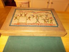1800S SET OF LES JOYEUX ACROBATES CONSTRUCTIONS VIVANTES IN ORIGINAL WOODEN BOX
