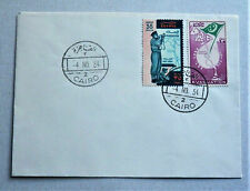 VINTAGE EGYPT / CAIRO FIRST DAY COVER 1954 UNPOSTED , VERY GOOD CONDITION