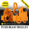 0.5T Push Beam Trolley Track Roller Crane Lift Dual Wheels Garage Hoist