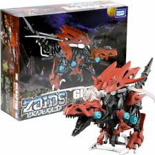 Takara Tomy ZOIDS ZW02 GILRAPTOR (M) Dinosaur Type 1/35 Action figure toy motion