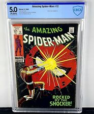 Amazing Spider-Man #72 CBCS 5.0! Silver Age Classic Shocker Cover! 1969! Not CGC